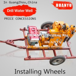 Installing Wheels's Water Well Drilling Rig Small Drilling Rig