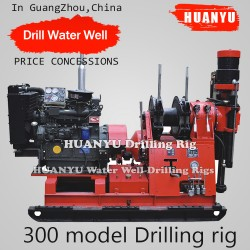 FLYDISC HGY-300 Core Drilling Rig